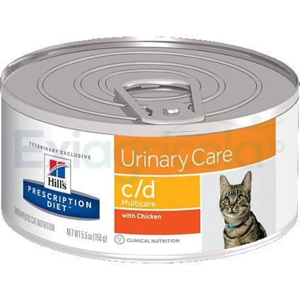 FELINE CD LATA _EXIAGRICOLA_URINARY
